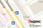 Схема проезда до компании Дом.ru в Барнауле