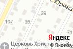 Схема проезда до компании БарнаулМикробус в Барнауле