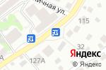 Схема проезда до компании Заря в Барнауле