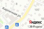 Схема проезда до компании У Романа в Барнауле