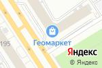 Схема проезда до компании Аванта в Барнауле