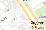 Схема проезда до компании Инструмент-Центр в Барнауле