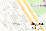 Схема проезда до компании Брючный мир в Барнауле