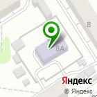 Местоположение компании Детский сад №79