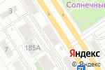 Схема проезда до компании Пивная станция в Барнауле