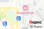 Схема проезда до компании СибирьКонтракт в Барнауле