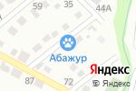Схема проезда до компании Гостиница для животных в Барнауле