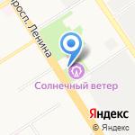 Солнечный ветер на карте Барнаула