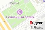 Схема проезда до компании Казачья застава в Барнауле