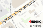 Схема проезда до компании Роснефть в Барнауле