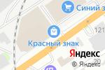 Схема проезда до компании ЗНАК в Барнауле