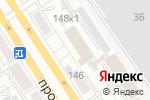Схема проезда до компании ДОСААФ России в Барнауле