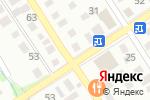 Схема проезда до компании Иван-Мастер в Барнауле