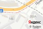 Схема проезда до компании Производственная фирма в Барнауле