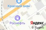 Схема проезда до компании AURAPRO в Барнауле