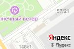 Схема проезда до компании Алтай Тепло Спец в Барнауле