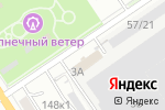 Схема проезда до компании Фирма Кима в Барнауле