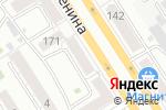 Схема проезда до компании Даниш в Барнауле
