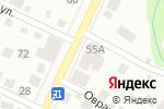 Схема проезда до компании Кафе в Барнауле