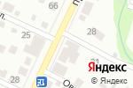 Схема проезда до компании Магазин автозапчастей для Lexus в Барнауле
