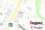 Схема проезда до компании Цветмет Алтай в Барнауле