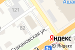 Схема проезда до компании Соцветие в Барнауле