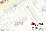 Схема проезда до компании СпецСинтез в Барнауле