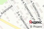Схема проезда до компании Устремление в Барнауле