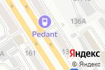 Схема проезда до компании New Men в Барнауле