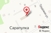 Схема проезда до компании Почтовое отделение в Сарапулке