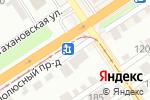 Схема проезда до компании Грундфос в Барнауле
