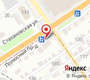Сантехника-Алтай