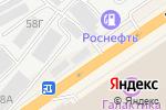 Схема проезда до компании НОТ DOG в Барнауле
