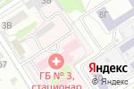 Схема проезда до компании Женская консультация в Барнауле