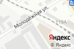 Схема проезда до компании АВТОМОЙCAR в Барнауле