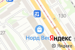 Схема проезда до компании EUROSHOES в Барнауле