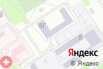Схема проезда до компании Взрослые и дети в Барнауле