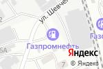 Схема проезда до компании Газпромнефть-Новосибирск в Барнауле