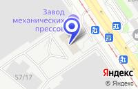 Схема проезда до компании АВИАКОМПАНИЯ АВИАФЛОТ в Барнауле