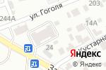 Схема проезда до компании Элегия в Барнауле