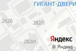 Схема проезда до компании Альгиз в Барнауле