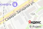Схема проезда до компании ТехОсмотр ДРОМ в Барнауле