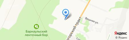 Альфа пицца на карте Барнаула
