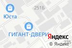 Схема проезда до компании Игрушки оптом в Барнауле