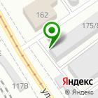 Местоположение компании МИГРАНТ
