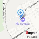 Новые Энергетические Технологии на карте Барнаула