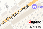 Схема проезда до компании Народный Крепёж в Барнауле