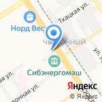 Роботоландия на карте Барнаула