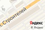 Схема проезда до компании Марафон в Барнауле