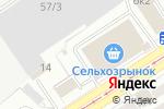 Схема проезда до компании Элеонора в Барнауле